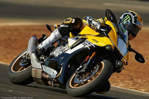 yamaha yzf r1 60th anniversary yellow black 2016 new motorcycle for sale in winnipeg manitoba. Black Bedroom Furniture Sets. Home Design Ideas