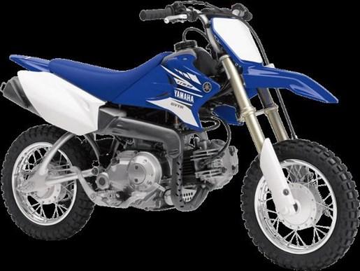 Yamaha tt r50e 2017 new motorcycle for sale in cambridge for 2017 yamaha tt r50e