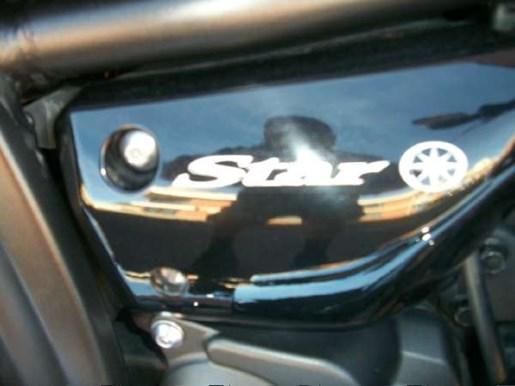 2009 Yamaha V-Star 950 Photo 7 of 33