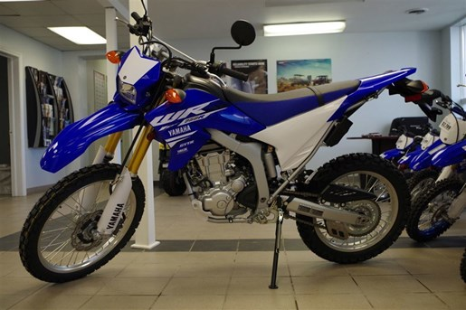 2018 Yamaha WR250R Photo 1 of 8