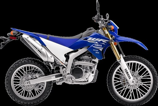 2018 Yamaha WR250R Photo 8 of 8