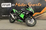 Kawasaki Ninja 300 ABS Kawasaki Racing Team Edition 2016