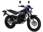 Yamaha TW200 2016