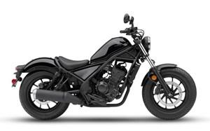 2020 Honda REBEL 300 ABS