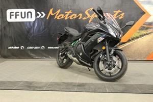 Kawasaki Ninja 650 ABS 2016