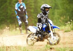 Yamaha TTR 50E 2017