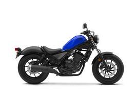 Honda Rebel®300 2018