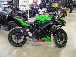 2020 Kawasaki Ninja 650 ABS KRT