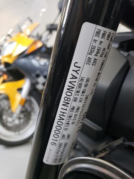 2017 Yamaha SCR950 Photo 8 of 8