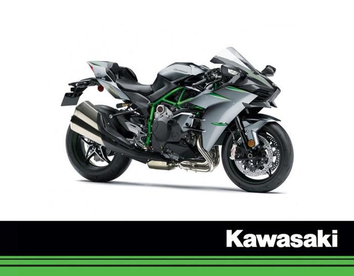 2019 Kawasaki Ninja H2 Carbon Photo 1 of 1