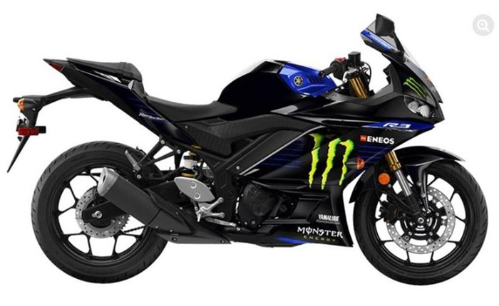 2020 Yamaha Monster Energy Yamaha MotoGP Edition YZF Photo 1 of 3