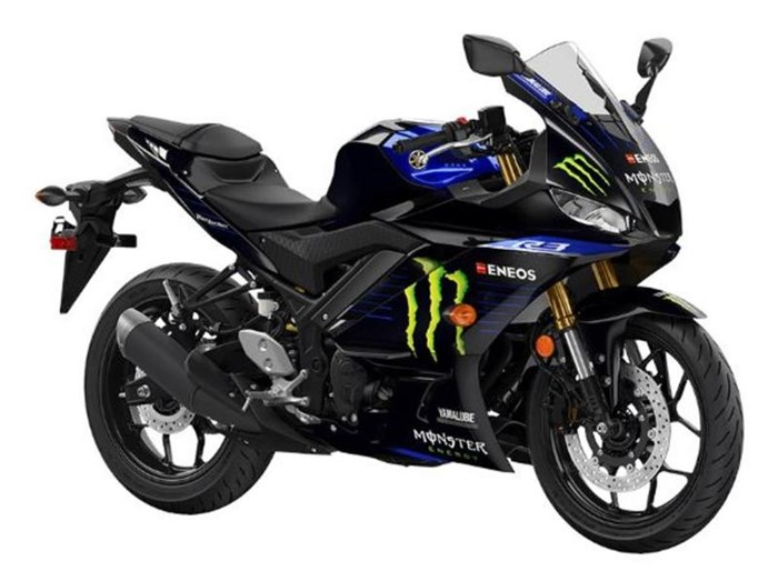 2020 Yamaha Monster Energy Yamaha MotoGP Edition YZF Photo 2 of 3