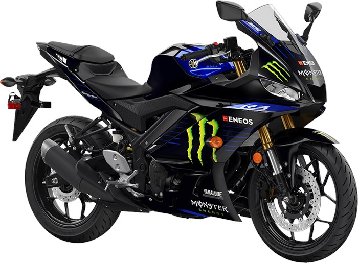 2020 Yamaha YZFR3 Monster Energy Moto GP Photo 1 sur 1
