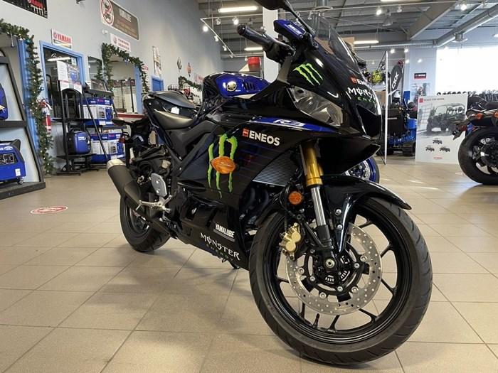 2020 Yamaha Monster Energy Yamaha Motogp Edition YZF Photo 1 of 4