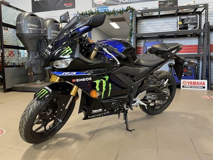 2020 Yamaha Monster Energy Yamaha Motogp Edition YZF Photo 2 of 4